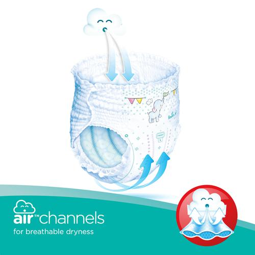 Pampers  Diaper Pants Super Value Box - Small, 224 pcs