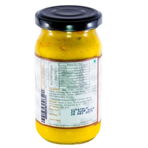 OrientAsian Indonesian Curry Paste, 200 g