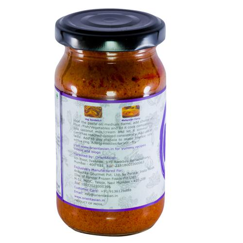 OrientAsian Malaysian Curry Paste, 200 g