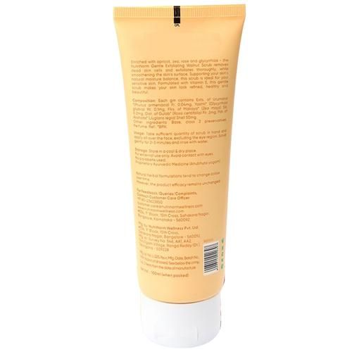 Nutrinorm Gentle Exfoliating Walnut Scrub, 100 ml