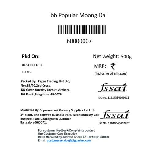 BB Popular Moong Dal/Hesaru Bele, 500 g Pouch