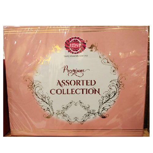 Karachi-Hyderabad Cookies - Premium Assorted Collection, 800 g