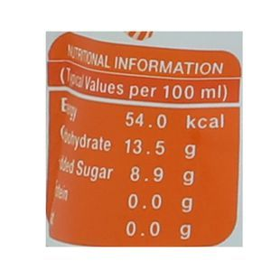 Paper Boat Juice - Santra, 6x200 ml Multipack