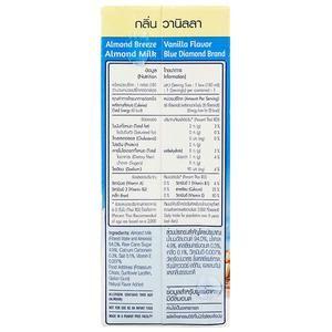 Buy Blue Diamond Vanilla Almond Milk