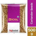 BB Royal Coriander Seeds/Kottambari Beeja 500 g