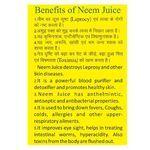 Krishnas Juice - Neem, 500 ml Carton