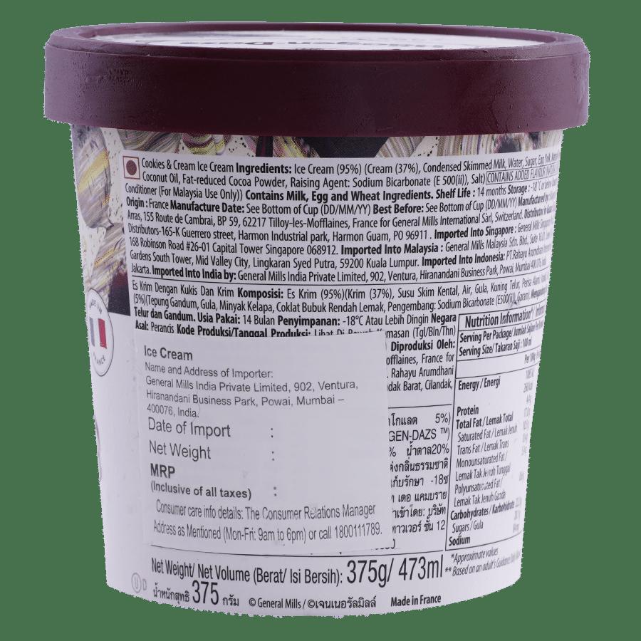 Haagen-Dazs Ice Cream - Cookies & Cream, 473 ml