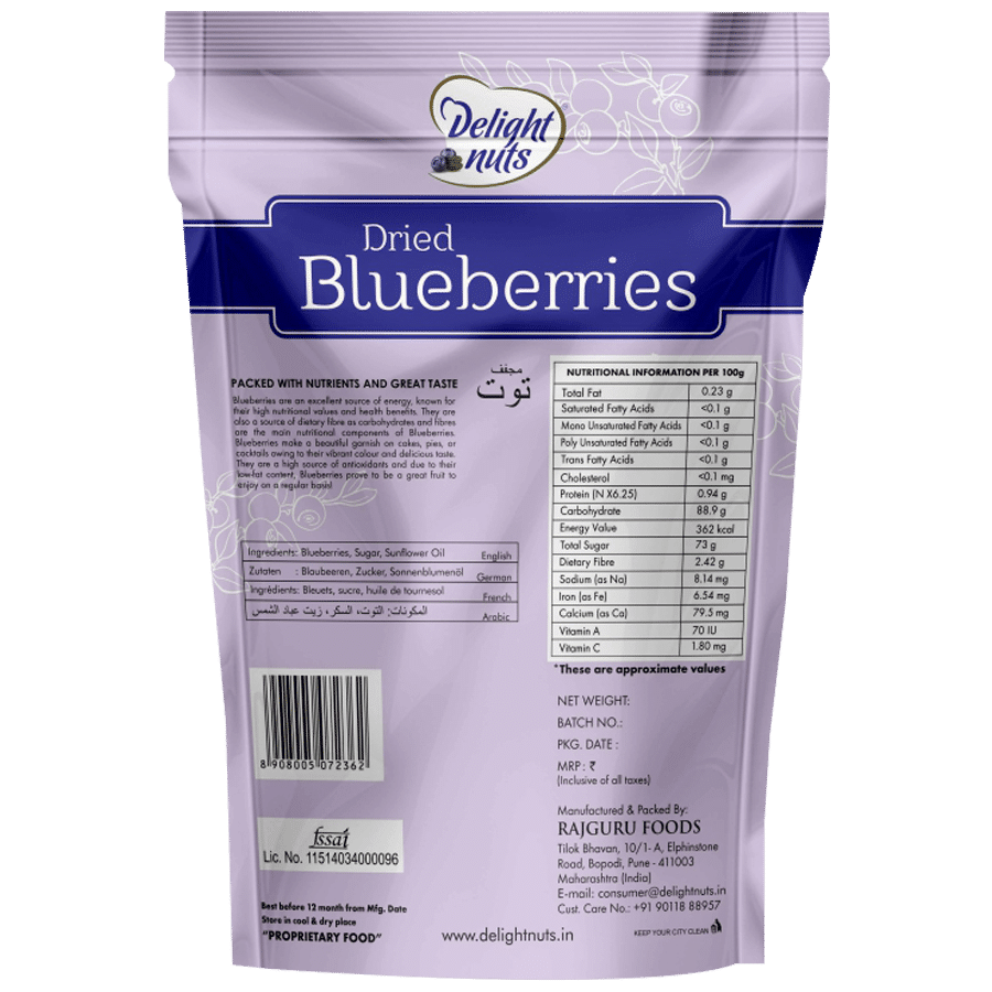Delight Nuts Dried Fruit - Blueberries, 500 g