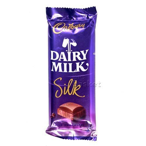 cadbury dairy milk silk pic download 2017 - Chocolate Milk ...