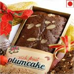 Breadworks Rich Fruit Plum Cake 500 gm