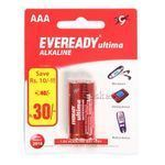 Eveready Alkaline Battery - Ultima (AAA) 2 nos